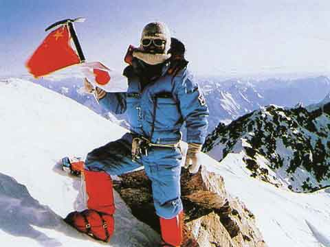 K2 First Ascent North Ridge  - Japanese On K2 Summit August 14, 1982 - K2 A Challenge To The Sky book