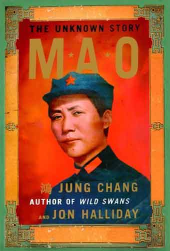 Young Mao - Mao The Unknown Story book cover