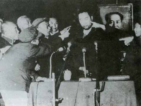 Tenth Panchen Lama being criticized - Mao The Unknown Story book