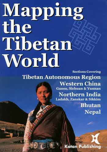 Mapping The Tibetan World book cover