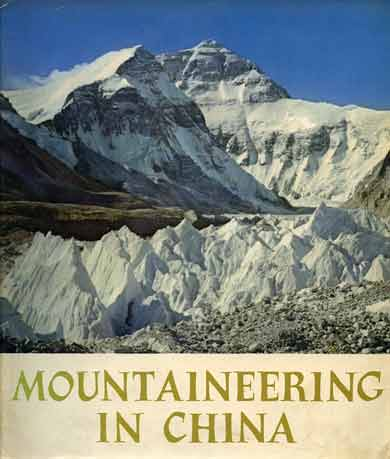 Everest North Face - Mountaineering In China book cover