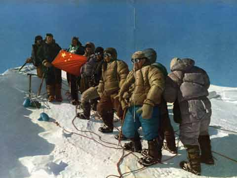 Shishapangma First Ascent - Chinese Mountaioneers On Shishapangma Main Summit May 2 1964 - Mountaineering In China book