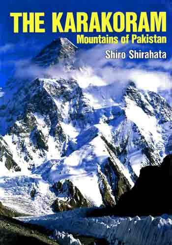 K2 South Face - The Karakoram: Mountains of Pakistan book cover