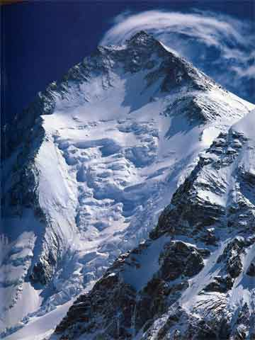 Gasherbrum I From Gasherbrum Base Camp - The Karakoram: Mountains of Pakistan book