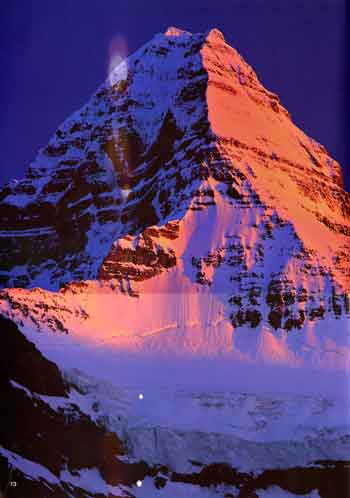 Mount Assiniboine Sunrise From Lake Magog - The Rocky Mountains by Shiro Shirahata book