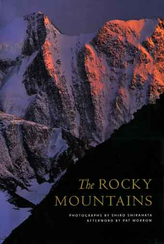 Mount Fox, Mount Selwyn, Mount Hasler and Feuz (Mount Dawson) - The Rocky Mountains by Shiro Shirahata book cover