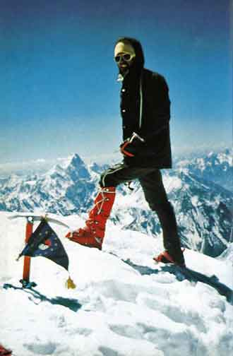 Reinhold Messner And Hans Kammerlander Gasherbrum II and I Traverse Route 1984 - To The Top Of The World (Reinhold Messner) book