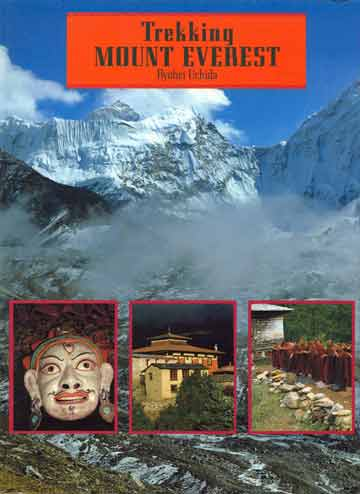 Makalu poking up above a ridge - Trekking Mount Everest book cover